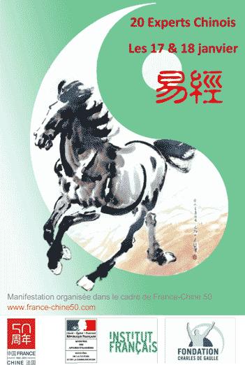 Affiche Congrès Feng Shui 2015