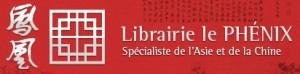 Librairie_le_Phenix_logo